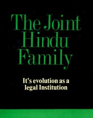 How is the Joint Hindu Family Business formed
